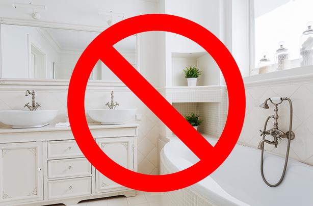 11 choses que vous ne devriez jamais garder dans votre salle de bain