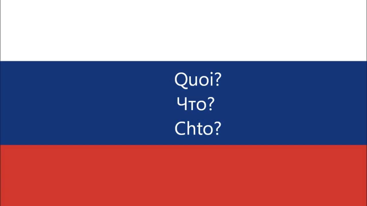 Comment apprendre le russe ?